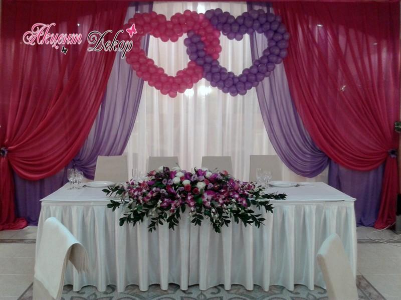 Свадебный двор своими руками
