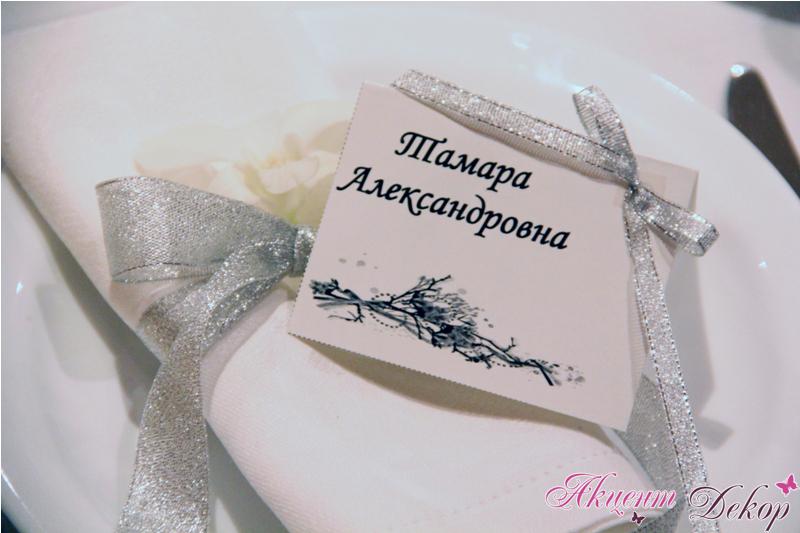 Серебряная свадьба какие еще есть свадьбы